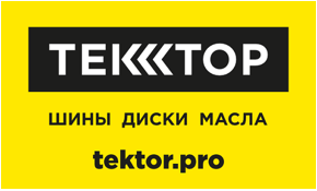 http://bb-ek.ru/sites/default/files/imagecache/icon-shop/logos/logotektor.png